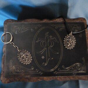 Caja Tolkien